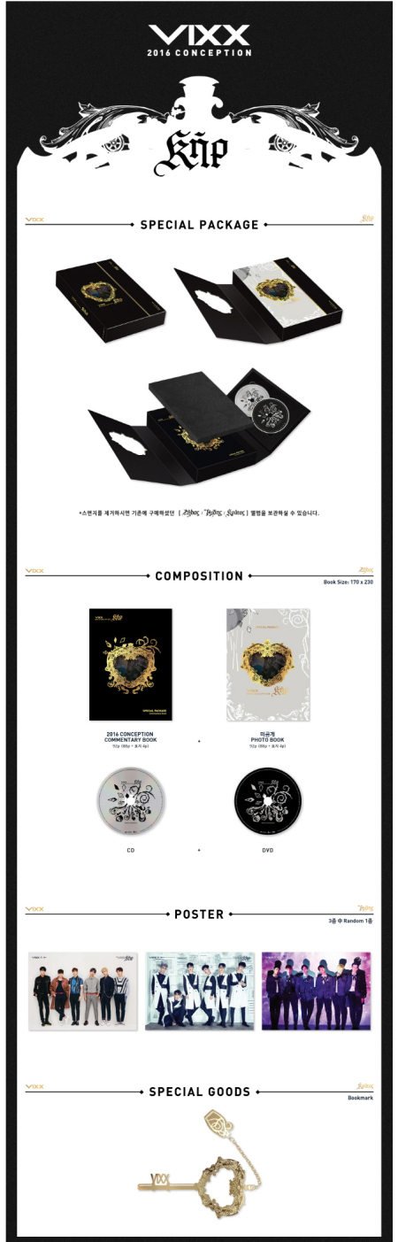 vixx-2016-conception-ker-special-package-preview.jpg